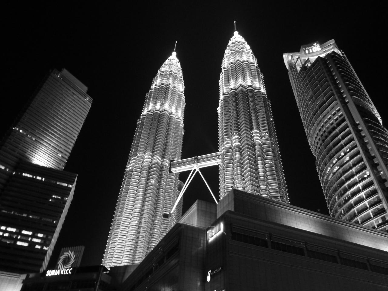Kuala Lumpur: dagboek